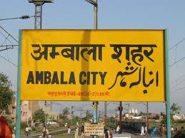 Railway Stations in Ambala