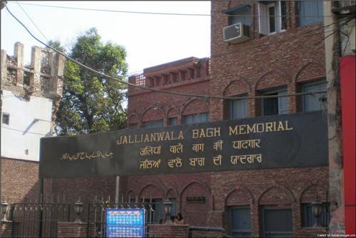 Jallianwala Bagh in Amritsar