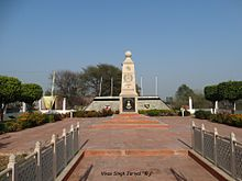 War Memorial at Pul Kanjari