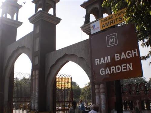 Ram Bagh Garden