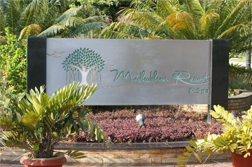 Exotic Madhuban Resort and Spa in Anand