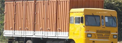 Relocation Facilities by Packers and Movers in Anand