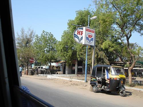 Vitthal Udyognagar