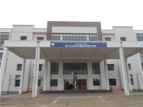 Healthcare Service in Srikakulam