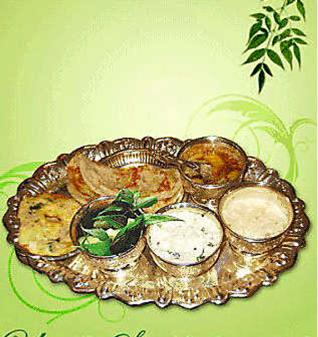 Festival of Andhra Pradesh