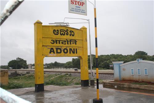 Transport in Adoni
