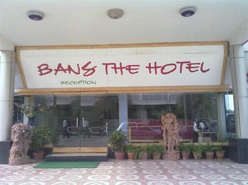 Hotels in Chittoor