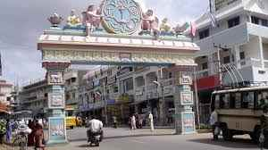 Dharmavaram