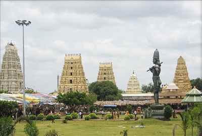 http://im.hunt.in/cg/Andhra/Eluru/City-Guide/m1m-Dwaraka-Tirumala-eluru.jpg