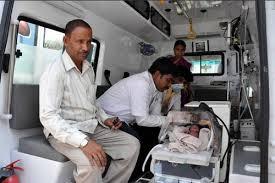 Ambulance in Guntur