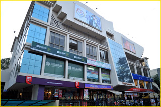 Cinema Hall in Guntur