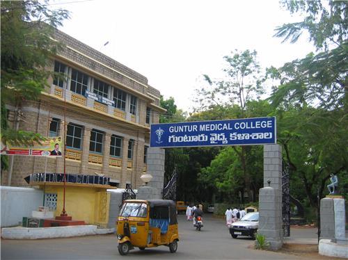 Hospitals in Guntur
