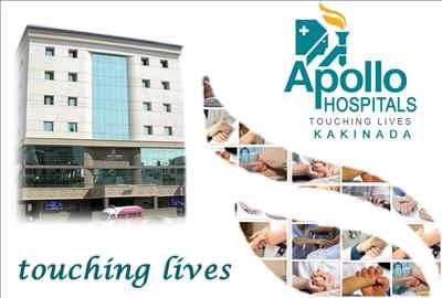 Health Care in Kakinada