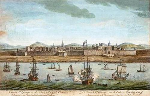 History of Machilipatnam