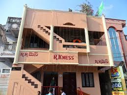 Restaurants in Machilipatnam