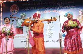 Culture of Nellore