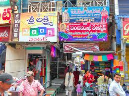 Textile Industry in Rajahmundry