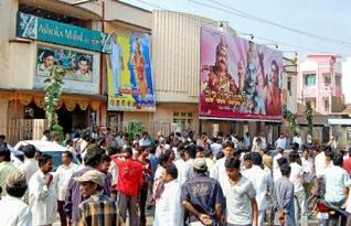 Theatre in Rajahmundry