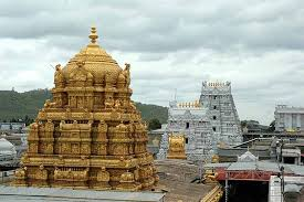 Sri Venketeswara Temple