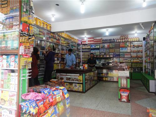 Grocery Stores in Arrah