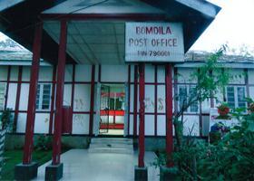 Post Offices in Arunachal Pradesh