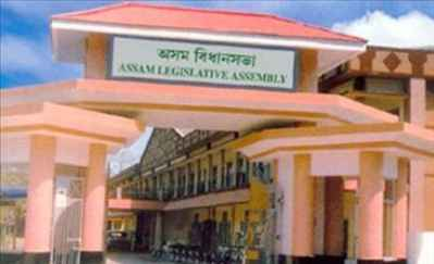 Assam Legislative Assembly