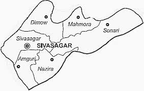 Sibsagar