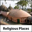 Religious Places in Assam