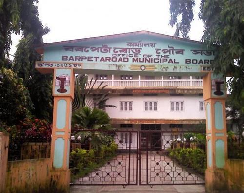 Barpeta Municipal Board