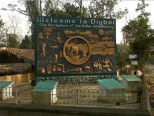 About Digboi