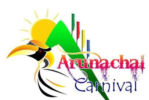Arunachal carnival in Guwahati