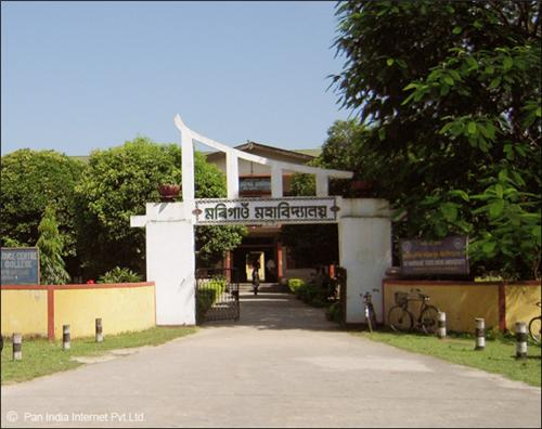 Marigaon, Assam