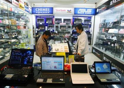 Computer Shop in Bahadurgarh
