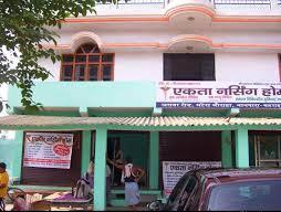 Hospital-in-Bahraich