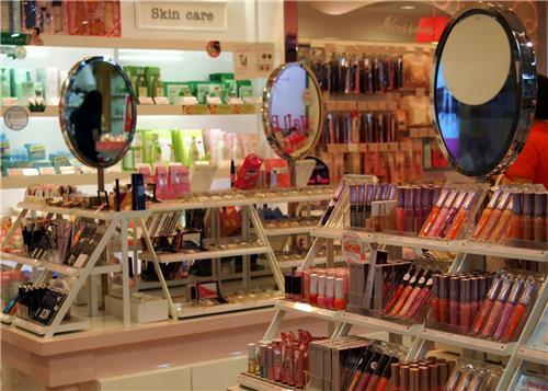 Cosmetic Shops in Balasore