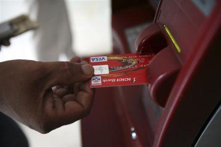 ATM Centers in Baripada