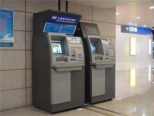 Barnala ATMs
