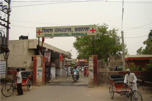 Civil Hospital in Barnala