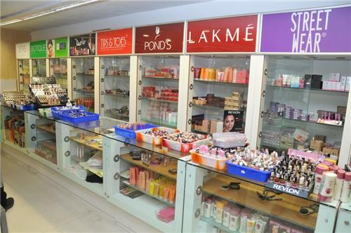 Cosmetic Shops in Berhampur