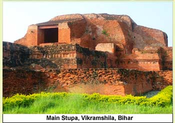 Archaeological Museum in Vikramshila