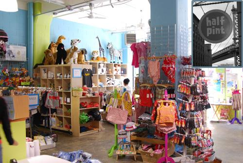 Kids world clothing store Clothing stores