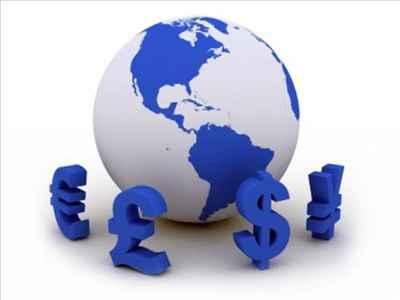 vijaya bank peon online application form