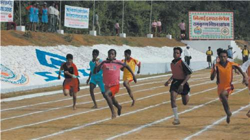 SAIL Athletics Academy in Bhilai