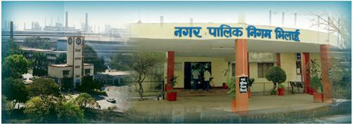 Civic administration in Bhilai