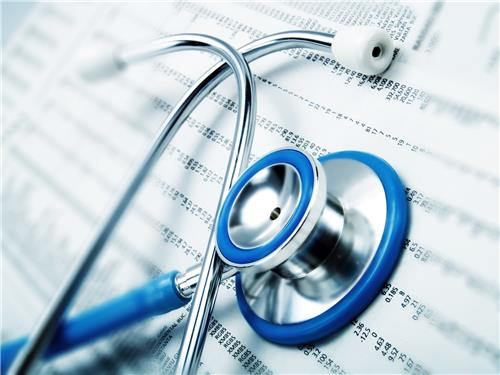 Hospitals in Bhind