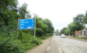 Famous areas of Bhiwani