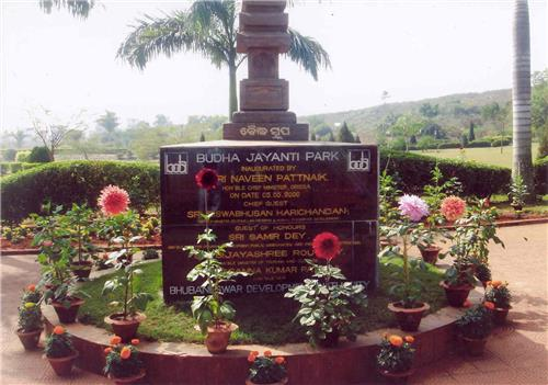 Parks and Gardens in Bhubaneswar
