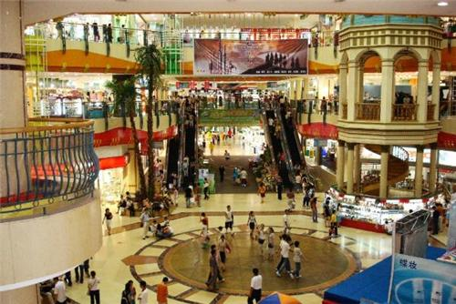 Shopping Malls in Bhuj