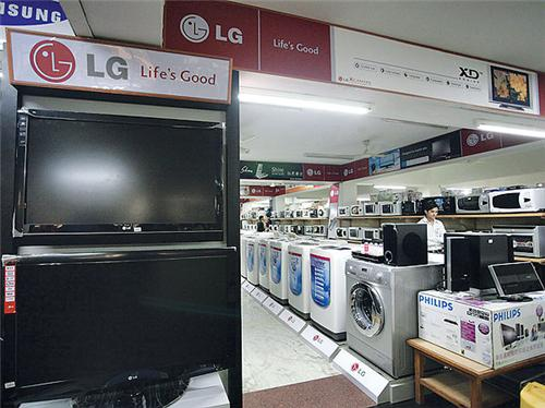 Electronics Showrooms in Bhuj