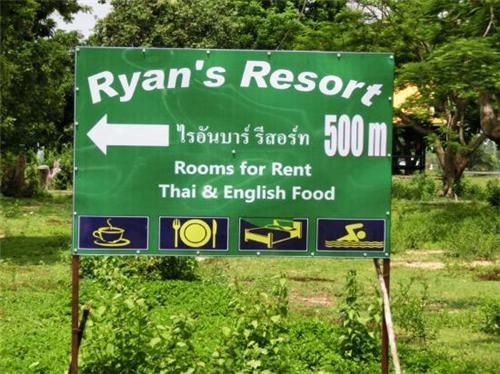 Ryan Resort in Bhuj